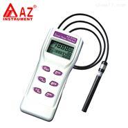 台湾衡欣AZ8306电导率盐度TDS水质测试仪