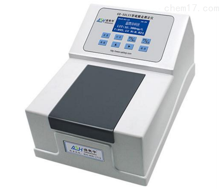 6B-50LSY型硫酸盐快速测定仪