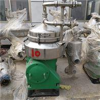 广州重型机器厂二手DP500酵母分离机