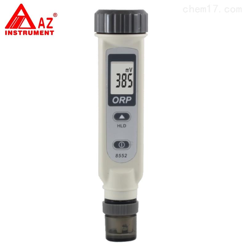 中國臺灣衡欣AZ8552氧化還原電位計ORP測試儀
