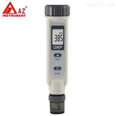 中国台湾衡欣AZ8552氧化还原电位计ORP测试仪