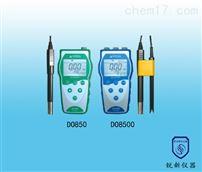 DO850、DO8500便攜式光學溶解氧儀