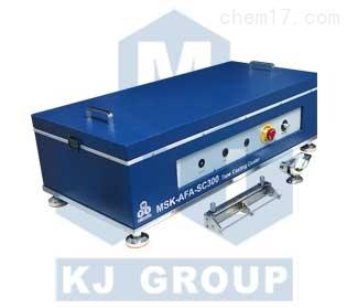 MSK-AFA-SC300 平板涂覆机