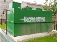 500t/d地埋式一体化生活污水处理设备