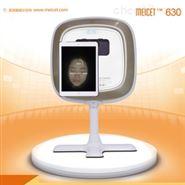 美測IPAD魔鏡儀MC-630 皮膚測試儀