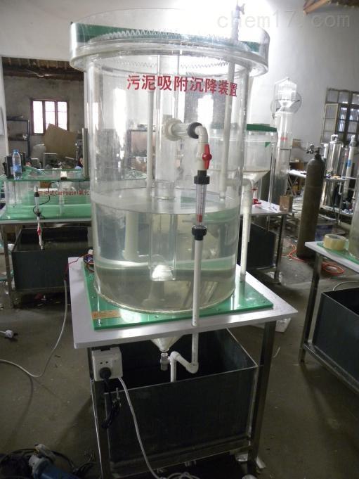 污泥吸附沉降实验装置