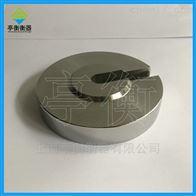 不锈钢异形砝码,带上下凹凸槽的砝码