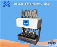 HCA-100HCA-102 微晶cod消解器