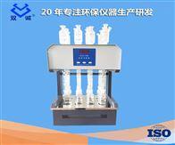 SCOD-100标准COD六孔消解器