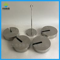 圆饼形标准砝码,可以叠加起来的不锈钢砝码