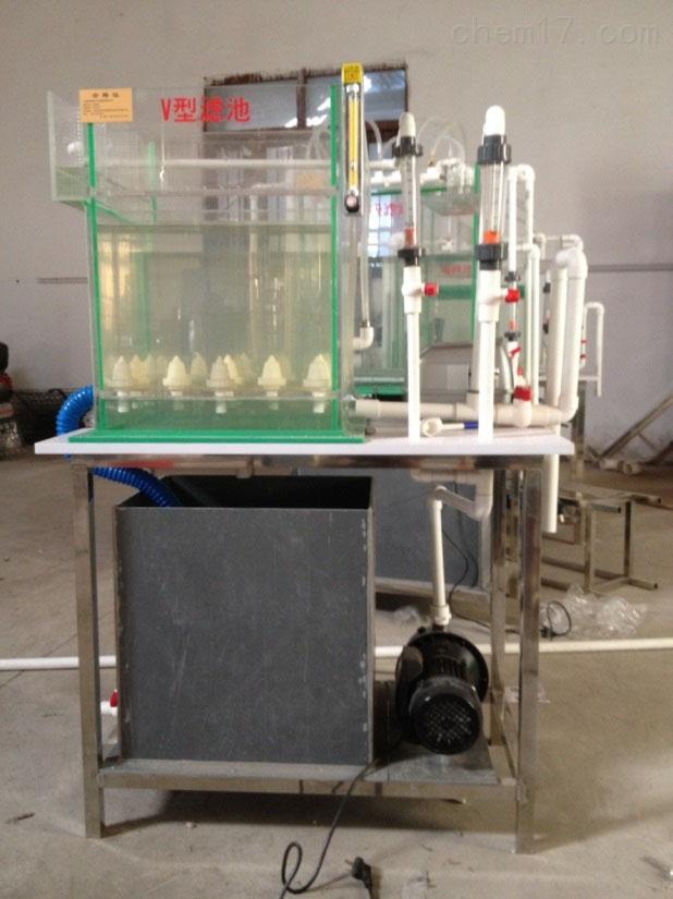 矩形单格V型滤池实验装置