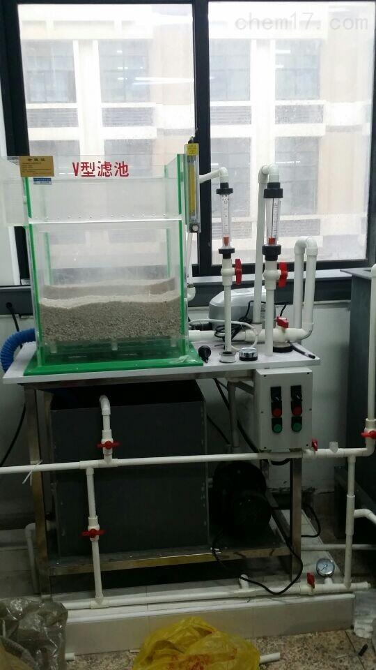 V型滤池实验装置