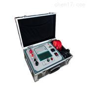 HZHL-200A智能回路电阻测试仪