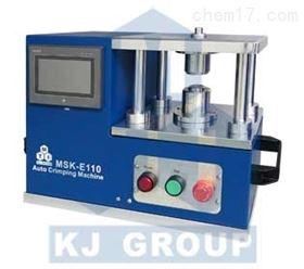 MSK-E110 压力可控电动扣式电池封口机
