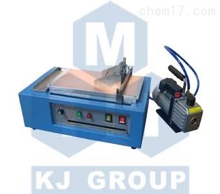 MSK-AFA-I 250mm流延涂覆机