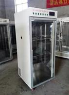 YC-800单门数控层析冷柜