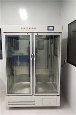 全不銹鋼層析實驗冷柜