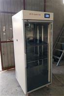 YC-II层析实验冷柜(上下开门)