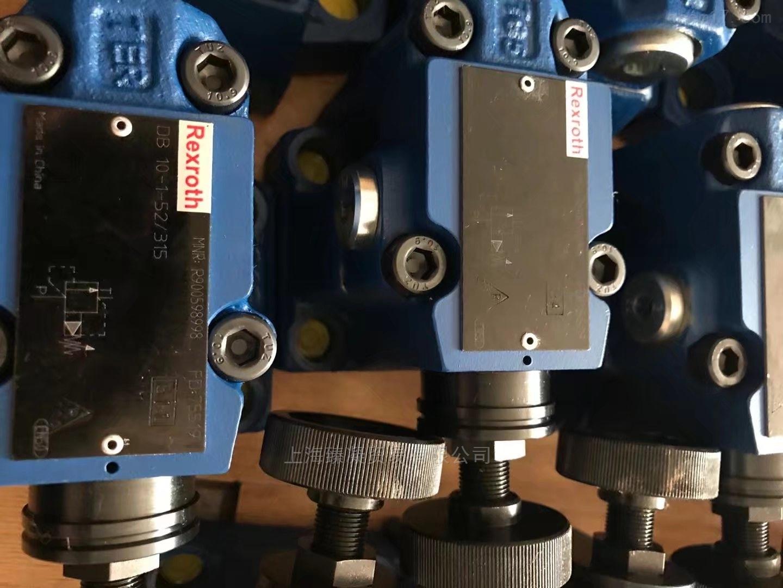 力士乐溢流阀DB10-1-5X/315现货