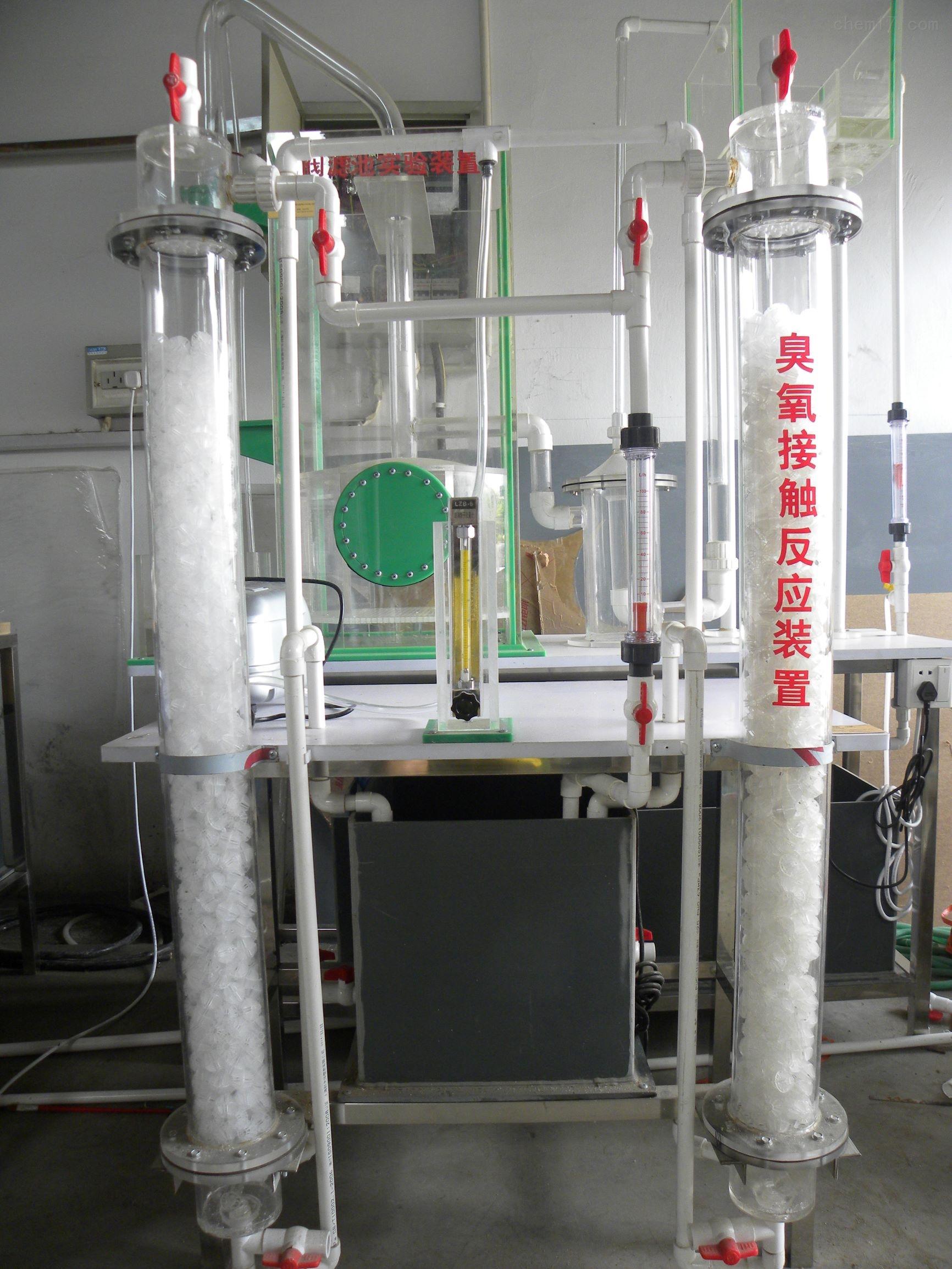 臭氧消毒实验装置