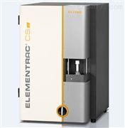 德國Eltra(埃爾特)碳硫分析儀CS-i