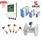 WINTERS-超声波流量计FUS质量稳定原厂正品