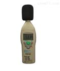 矿用防爆噪声检测仪价钱防爆矿用噪声仪厂家