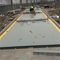 SCS-100噸江陰地磅維修