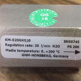 KM-020GK016Honsberg流量限位器豪斯派克流量控制器