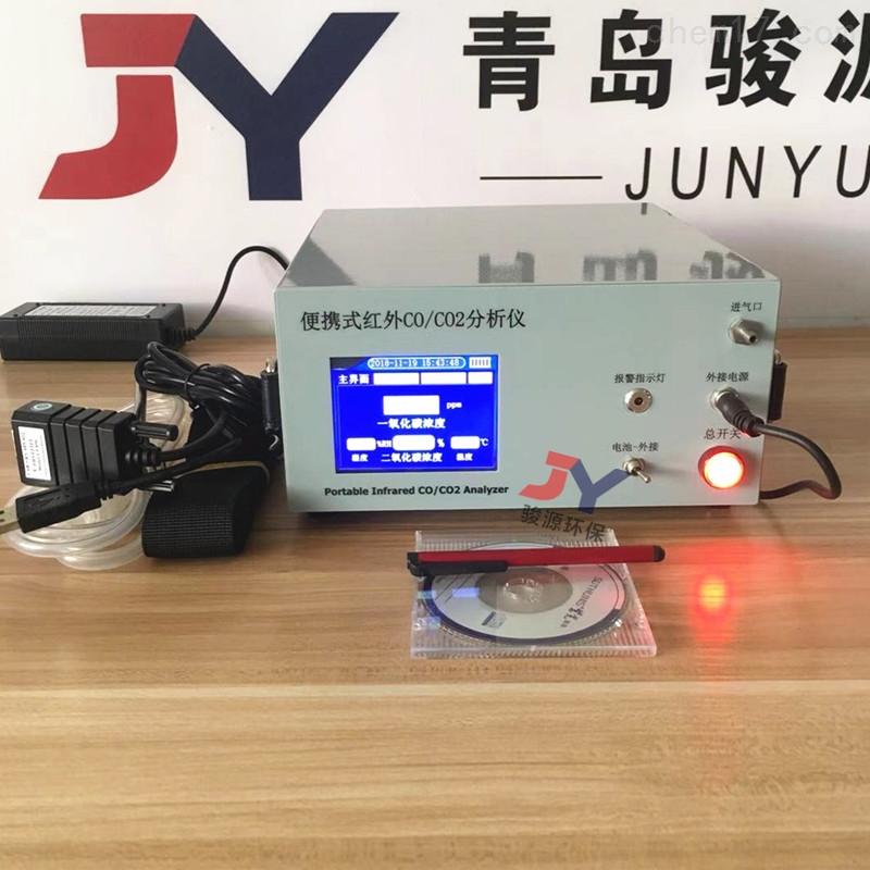 JXH-3010/3011AE型-红外COCO2气体分析仪