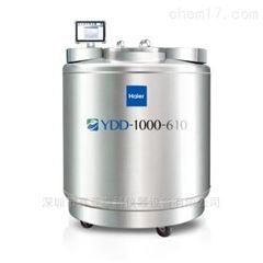 深圳大口径液氮罐YDD-500-400生物容器