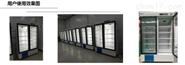 药品冷藏箱2-8度600升左右多少钱