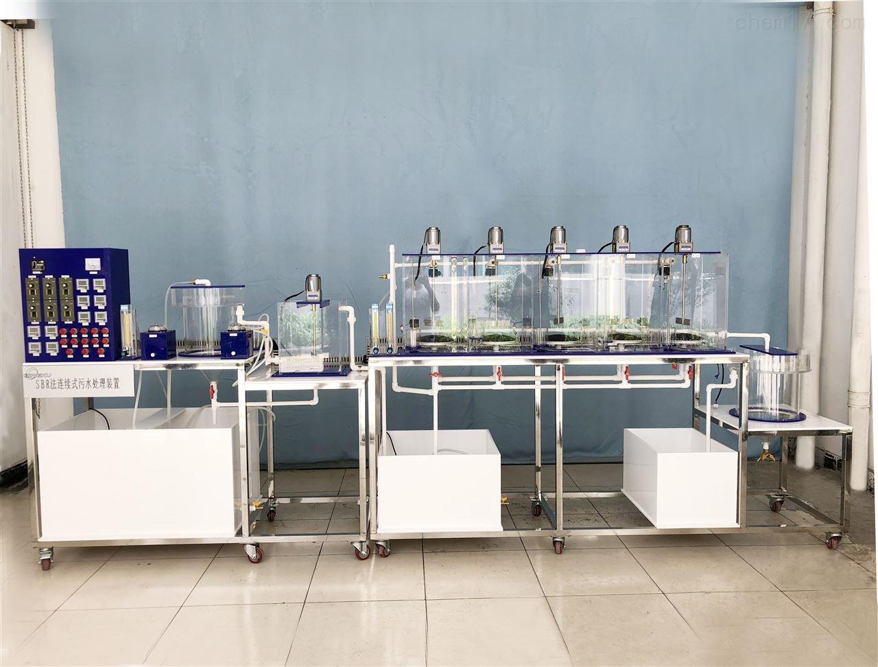 SBR法五池连续式污水处理实验装置