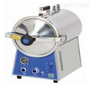 TM-T24J,TM-T24D台式快速蒸汽灭菌器