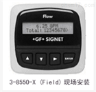 进口美国G+F变送器原装正品