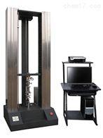 5000N以下伺服控制万能试验机(龙门式)