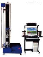 单柱式电脑型电子万能试验机(0--5000N)