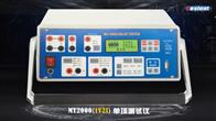 MT2000继电保护测试仪