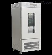 LRH-100A,LRH-100C生化培养箱
