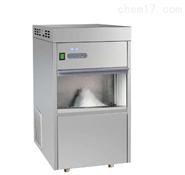 台式制冰机
