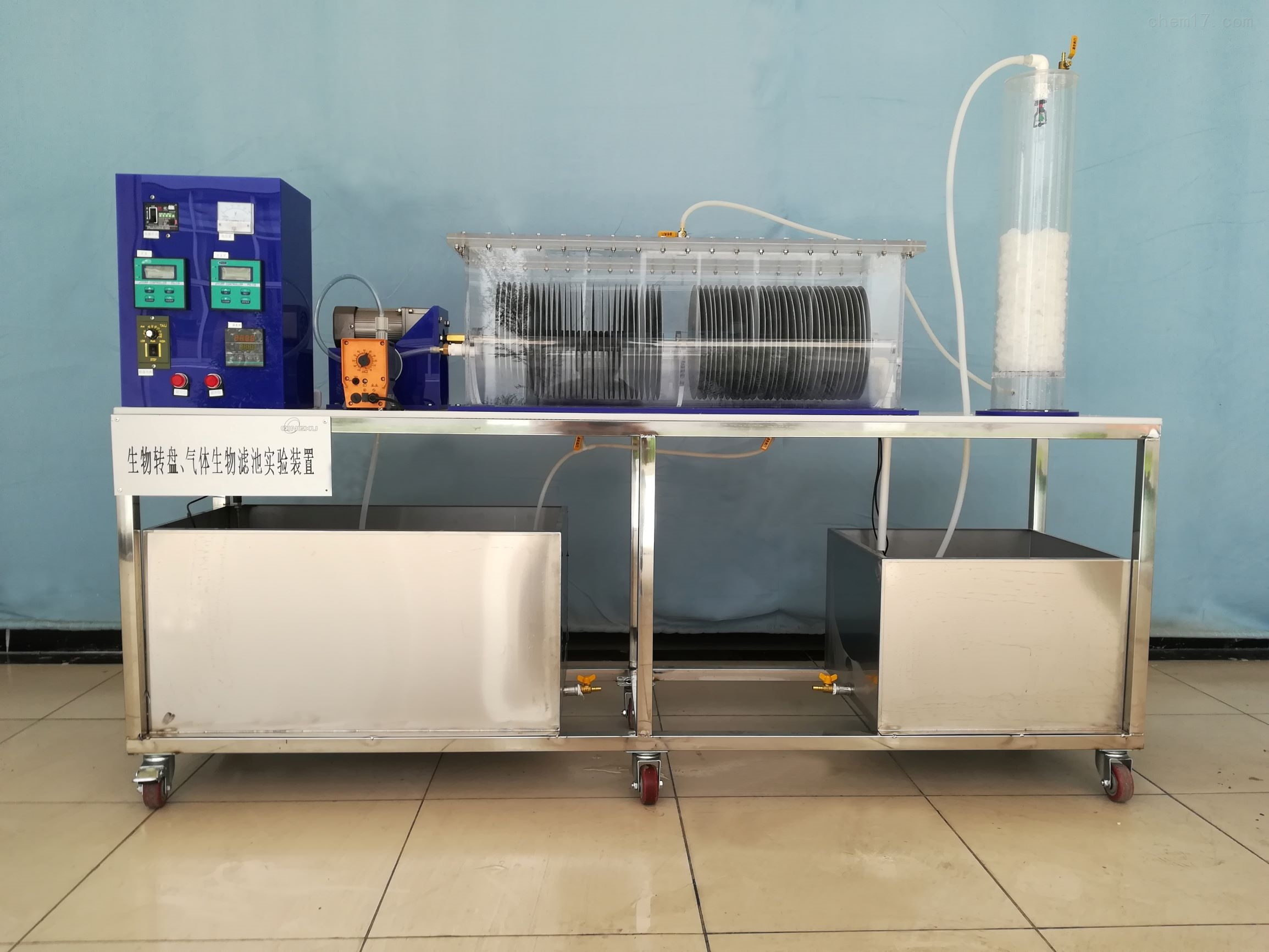 厌氧生物转盘实验装置