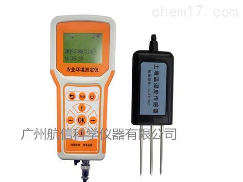 FDR-200土壤水分温度仪 土壤温湿度速测仪