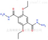 2,5-二乙氧基苯-1,4-二(甲酰肼)