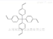 四(4-醛基苯基)甲烷