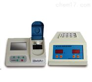 JC-TN-100A型台式总氮测定仪