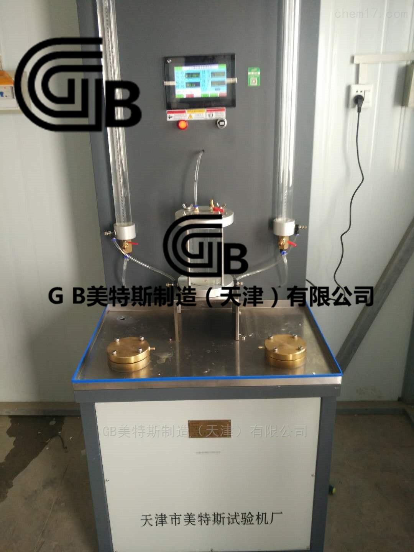 土工膜渗透系数测定仪 -参数指导