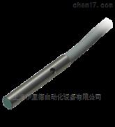 NBB0,8-4M25-E2直销进口德国倍加福P+F感应式传感器