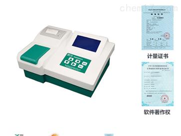 JC-TP-100C型智能实验室多功能总磷检测仪