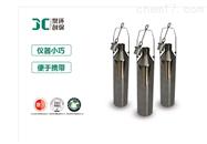 JC-800A深水采样器
