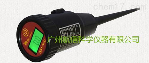 EC-09土壤EC计 土壤EC速测仪 土壤EC测量仪